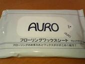 0803_auro