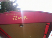 0810park2