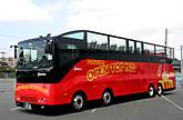 1203top_bus_2