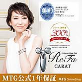 Refa_carat1
